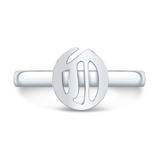 14k White Gold Old English Initial Ring